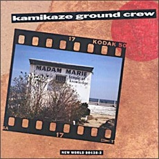 Madame Marie's Temple of Knowledge (Kamikaze Ground Crew) (1993)