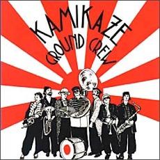 Kamikaze Ground Crew  (1985)